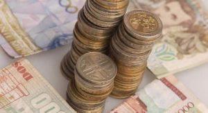 salario minimo colombia 2012